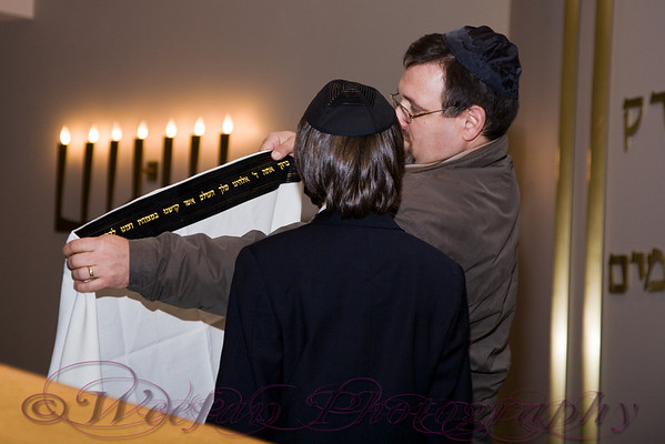 Charlie Margolies Bar Mitzvah