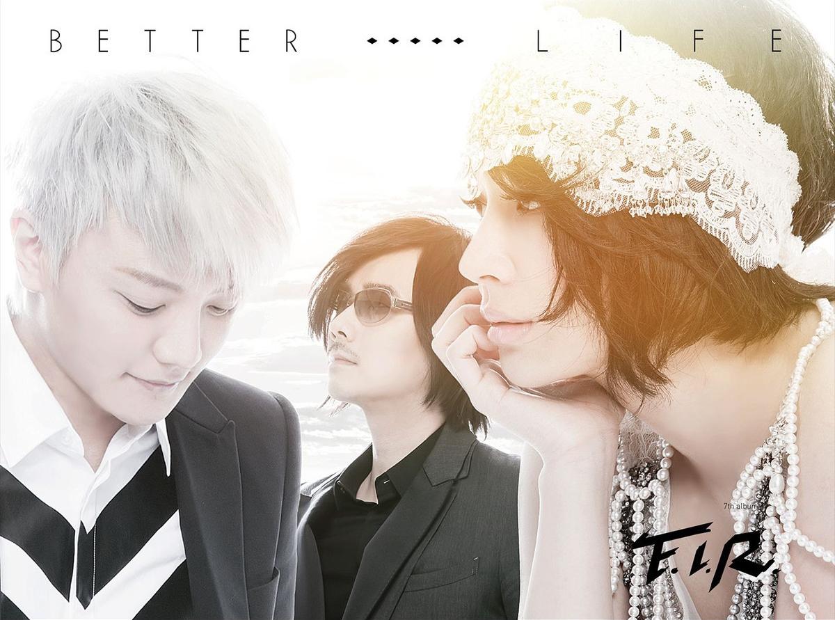 F.I.R 飞儿乐团 Better Life