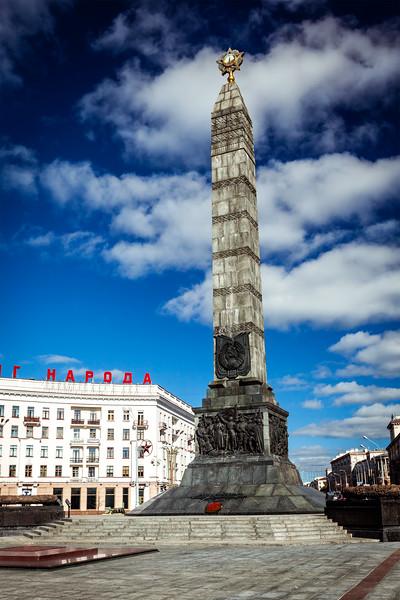 MINSK, BELARUS - OCTOBER 6, 2015: Great Patriotic War Victory Monument and Eternal flame on Victory Square, Minsk, Belarus