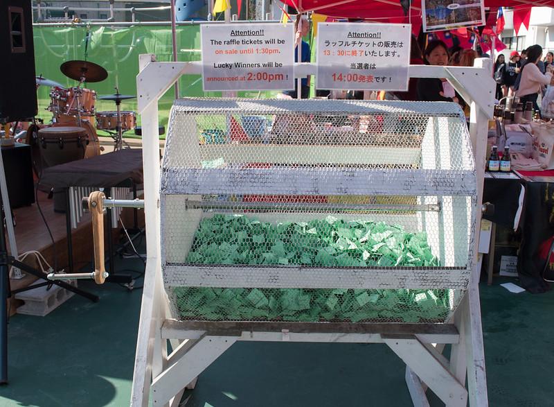 Food  fair 2017-1215.jpg