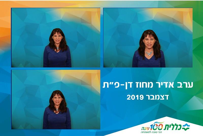 2019-12-18-69716.jpg