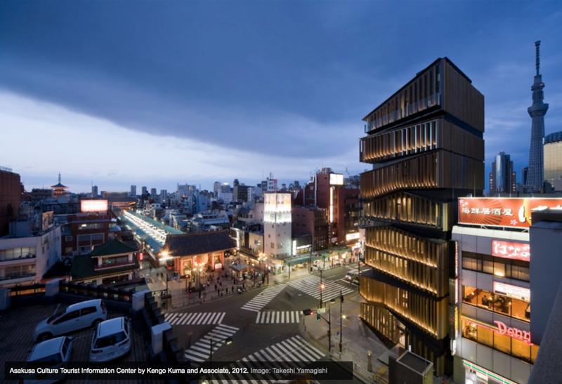 Asakusa Culture Tourist Information Center-2.png