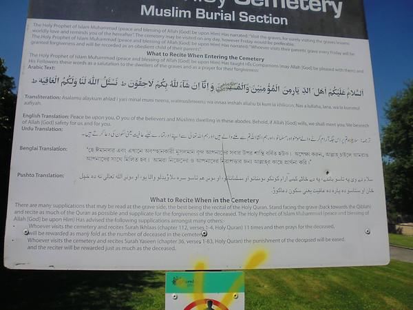 Burnley Municipal Cemetery;17th July 2014