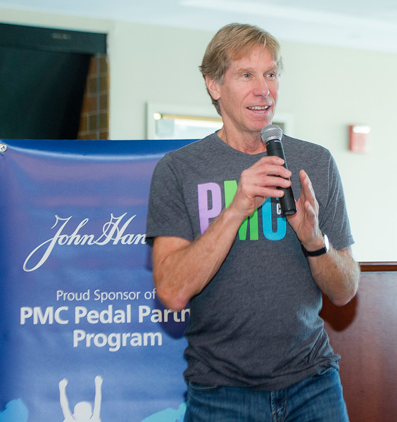 043_PMC_Pedal_Partner_Party_2015.jpg