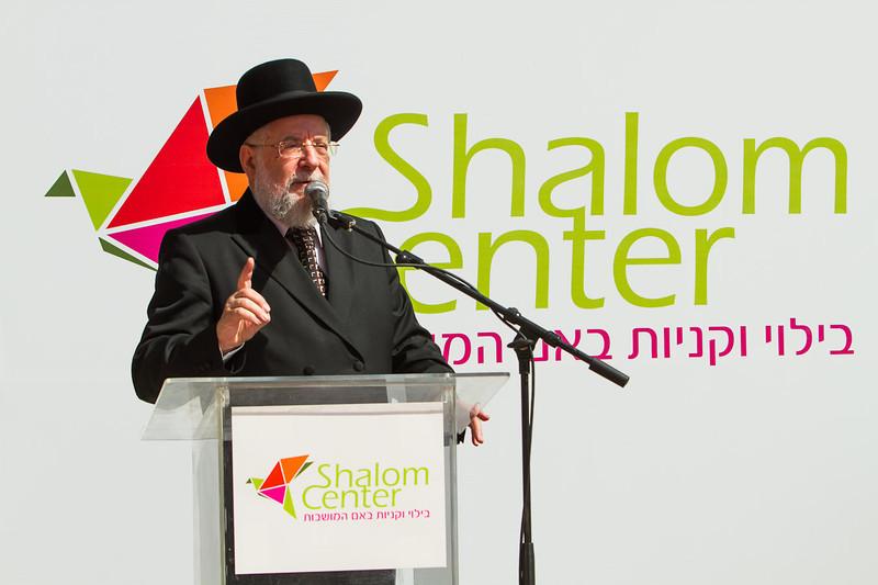 shalom center-256.jpg