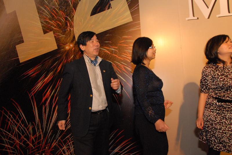 [20120107] MAYCHAM China 2012 Annual Dinner (167).JPG