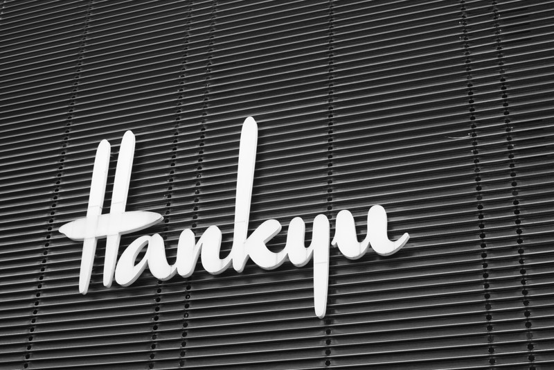 Sign for Hankyu department store
