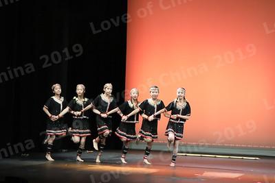 14 Taiwanese Aboriginal Dance