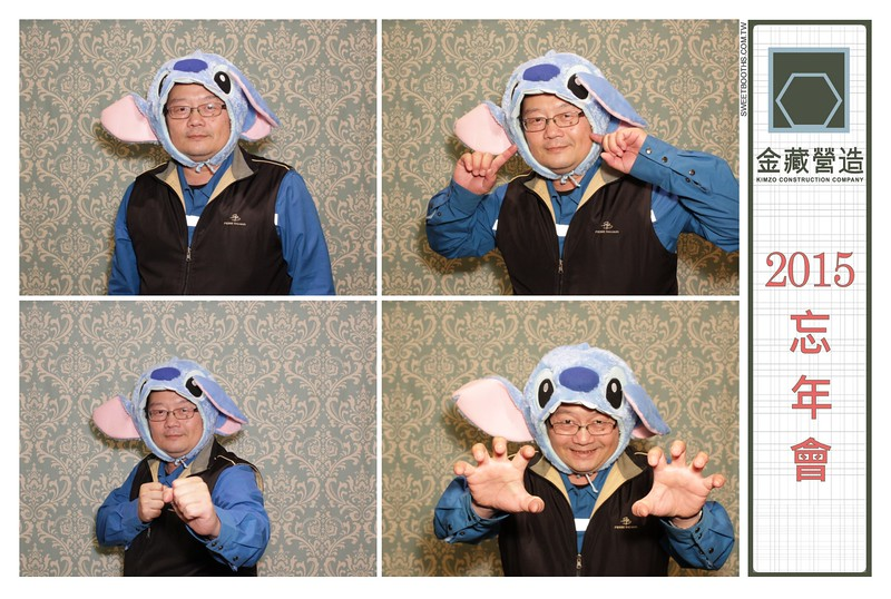 Kimzo_1.30 (16).jpg