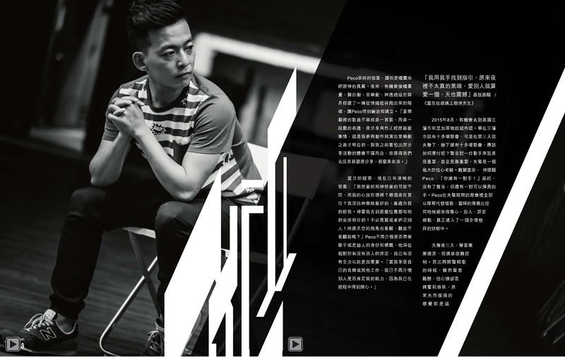 Peco Chui Angel's Heart Magazine January 2016  c