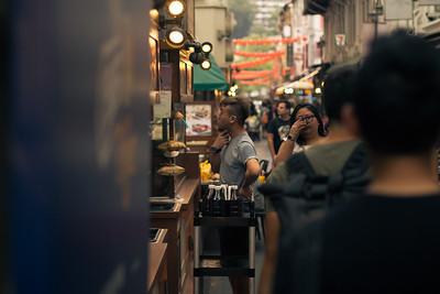 SG Streets