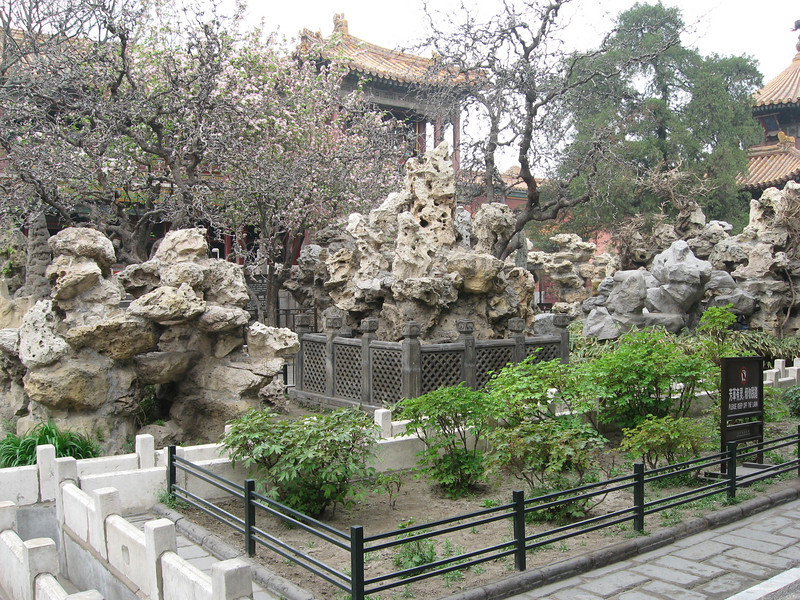 The Imperial Garden at the north end of the Forbidden City.