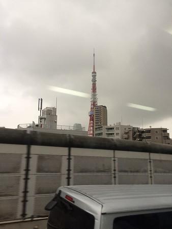 Japan tri[