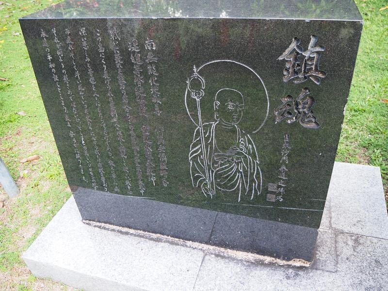 PA270053-japanese.JPG