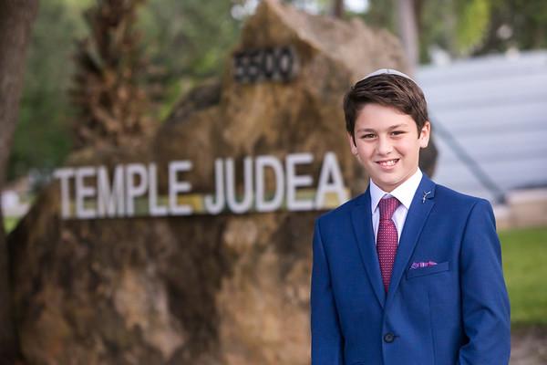 Justin's Bar Mitzvah, Temple Judea
