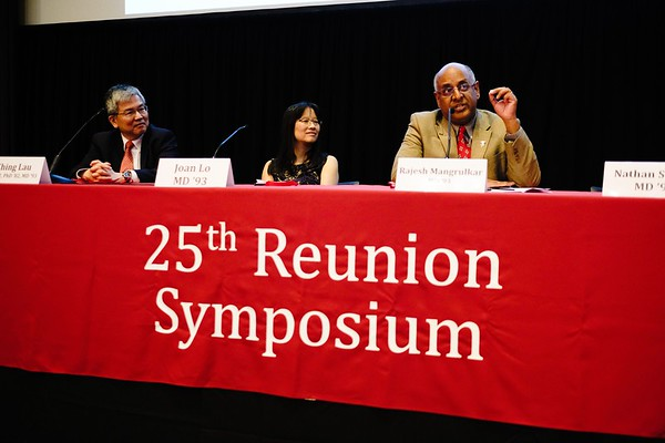 25th Reunion Symposium