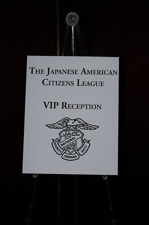 9-17-2009 JACL Gala
