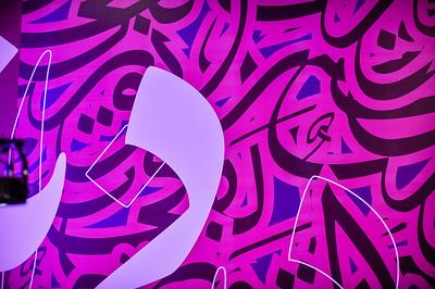 Souq Dezain - Zain