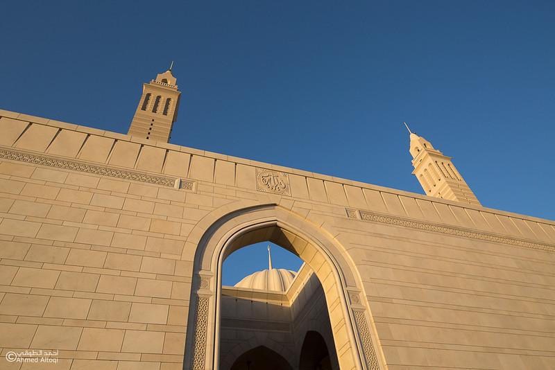 Sultan Qaboos mosqe - Nizwa (57).jpg