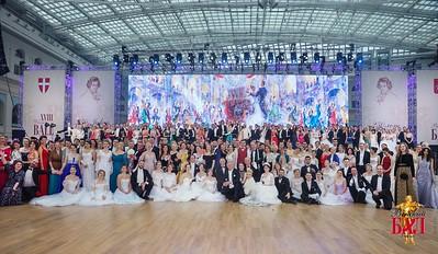 Венский Бал В Москве 2021