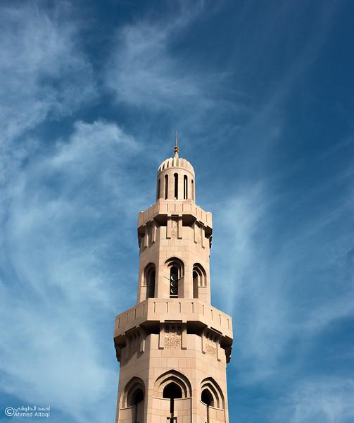 Sultan Qaboos Grand Mosque (51).jpg