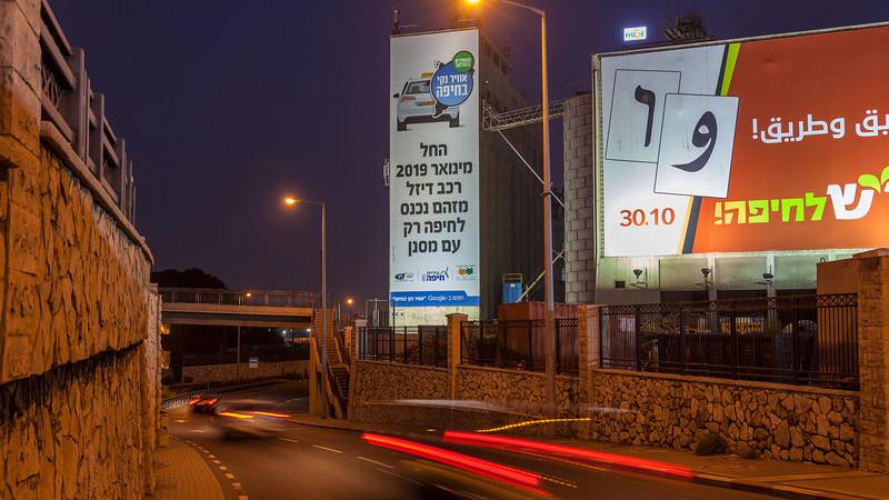 10-17-18 Huge Iria Dizel Haifa tall (10 of 33).jpg