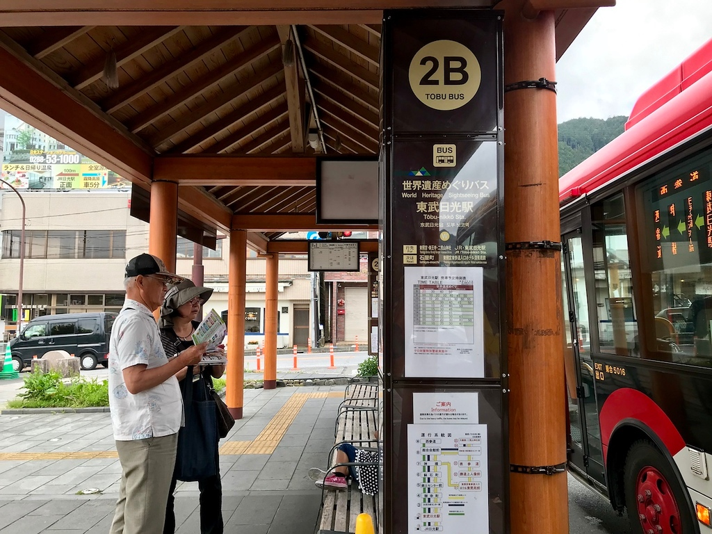 Bus Stop 2B – or not 2B?