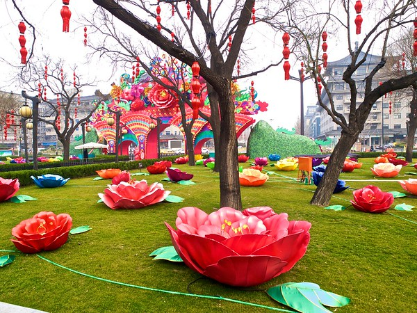 Spring Festival atop the Walled City