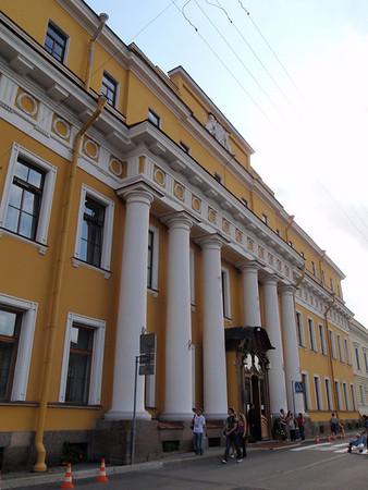 Day 5C: Yusupov's Palace