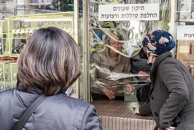 20210221 COVID-19: ECONOMY: Israel