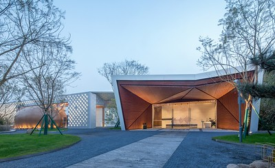 Chongqing Huayu Yulinfu Arts Centre