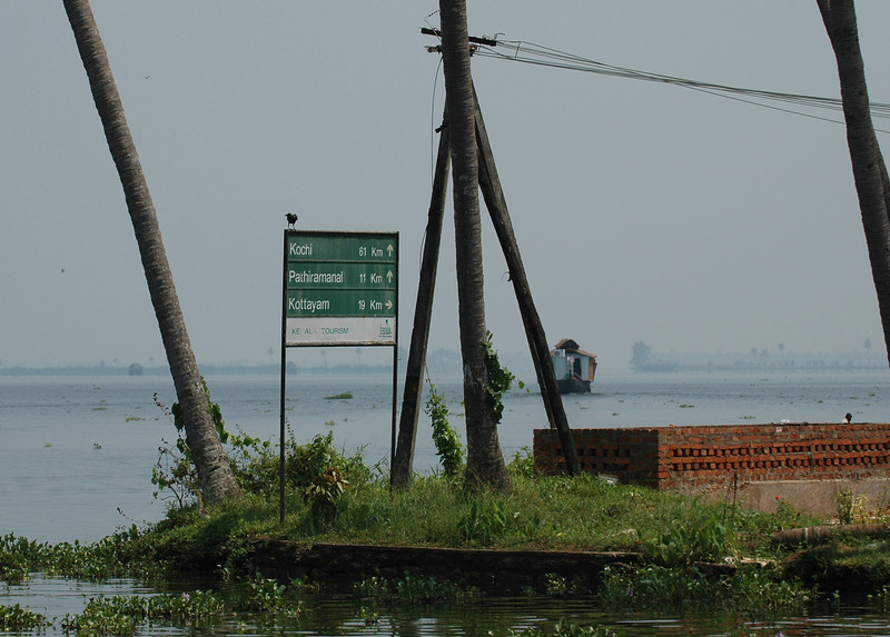 'street' signs along the backwaters of Kerala