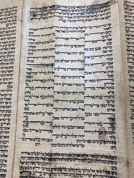 Shirat HaYam Kibbutz Dorot Torah.JPG