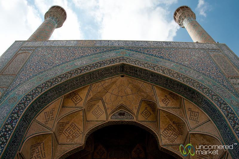 Friday Mosque - Esfahan, Iran