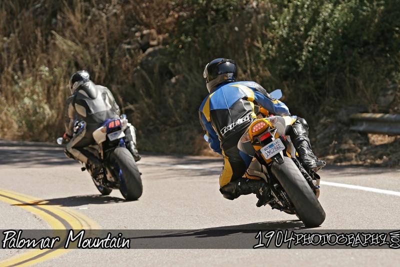 20090621_Palomar Mountain_0229.jpg