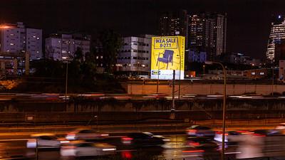 01-10-20-Huge-Ikea-TLV-Mozes