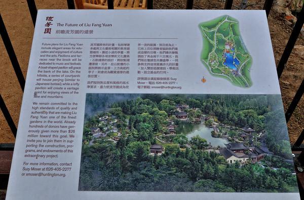 TH-Chinese Garden