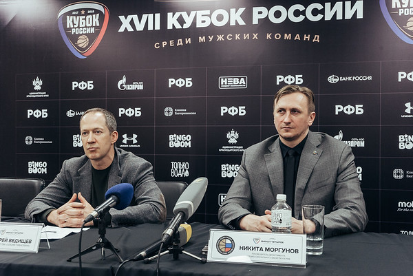 180209 Irkut - NiNo. Russian Cup 1/2