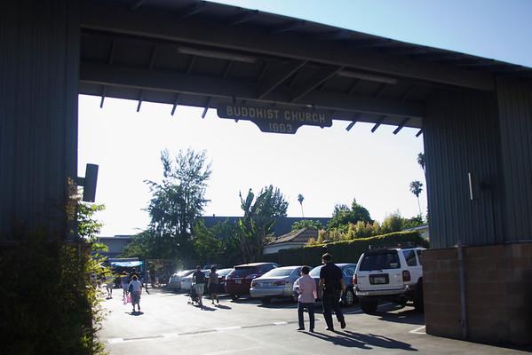 Pasadena Obon July 2011