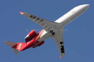 Kunpeng Airlines