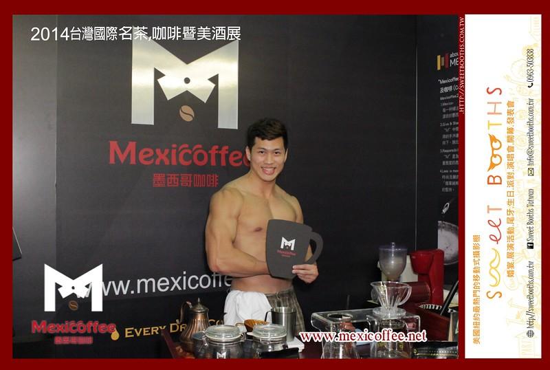 Mexicoffee_11.14.2014 (37).jpg