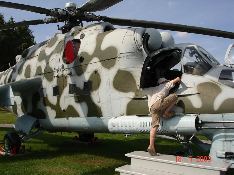 2009-07-18 Отпуск Беларусь 43.JPG