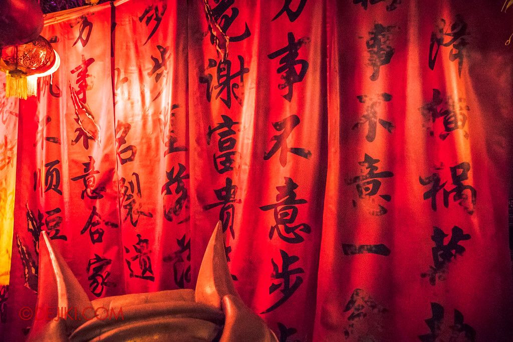 Halloween Horror Nights 7 - Happy Horror Days scare zone / Chinese New Year Doomed Calligraphy