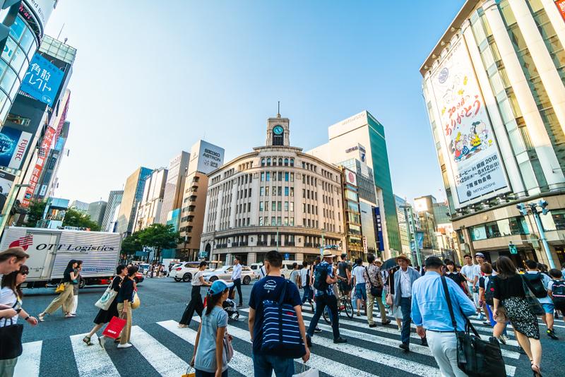 Ginza. Editorial credit: Stockforlife / Shutterstock.com