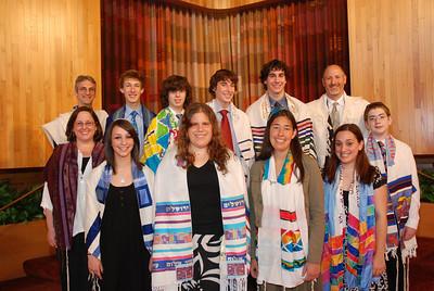 Beth  El Confirmation 2007