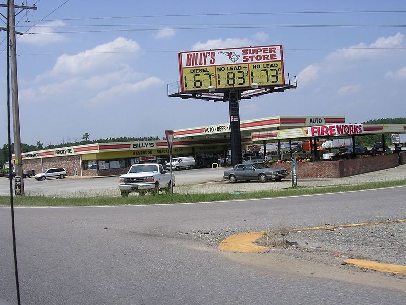This is the gas station where you will make that left turn with Hwy 25