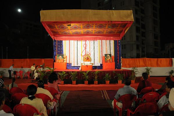 Chinmaya Mission Swami Ishwaranandaji's visit to Mumbai Jan'08