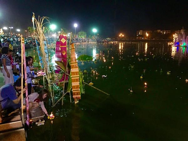 Loy Krathong Festival  Khon Kaen