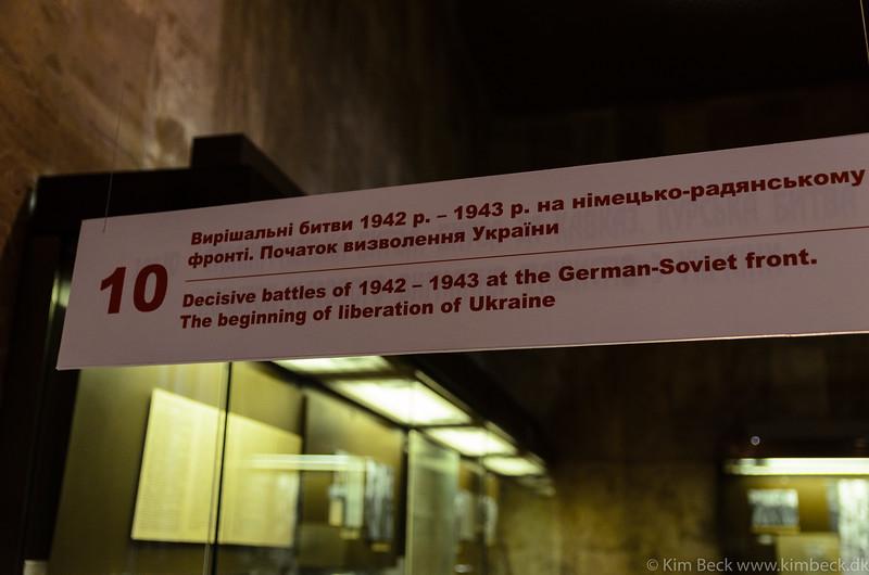Ukraine in WW2 Museum #-35.jpg