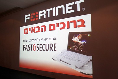 Fortinet 17.11.2010